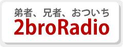 2broRadio