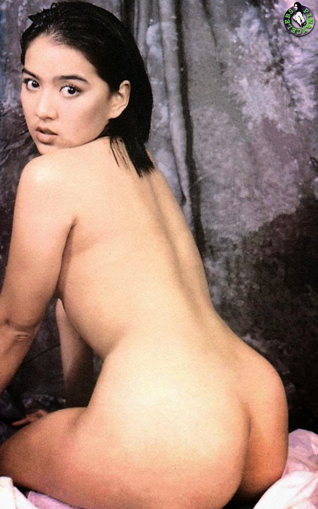 Photos nude mina Ara