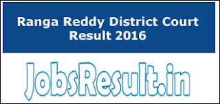 Ranga Reddy District Court Result 2016