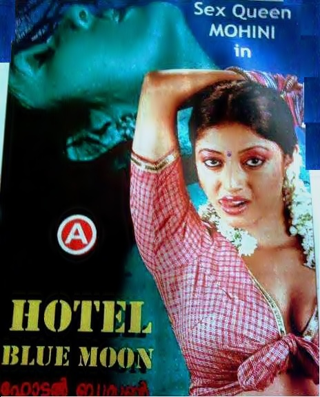Malayalam Se Queen Mohini Hot In Hotel Blue Moon Film