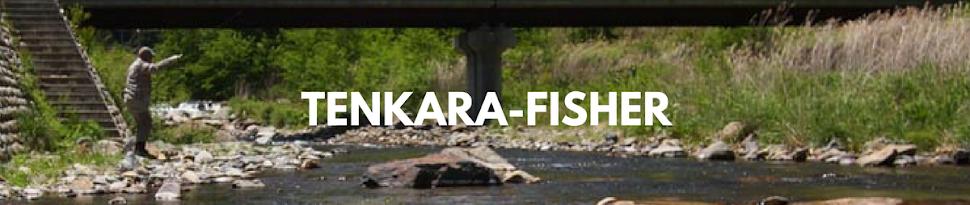 tenkara-fisher