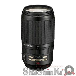 Nikon 70-300mm f/4.5-5.6G Nikkor AF-S VR Zoom-Nikkor IF-ED