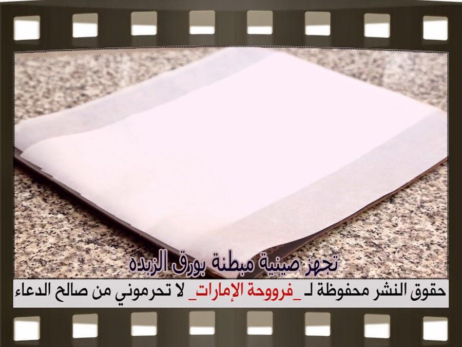 http://1.bp.blogspot.com/-bRZ2XPcciDY/VSEndqutARI/AAAAAAAAKQg/k8bgYPDJrxU/s1600/21.jpg