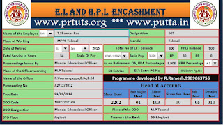ELs and HPLs calculation