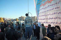 Iran executes nine for armed robbery, murder