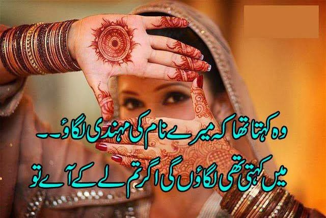 Mehndi Hands Poetry : Latest mehndi designs for hands pictures urdu planet forum