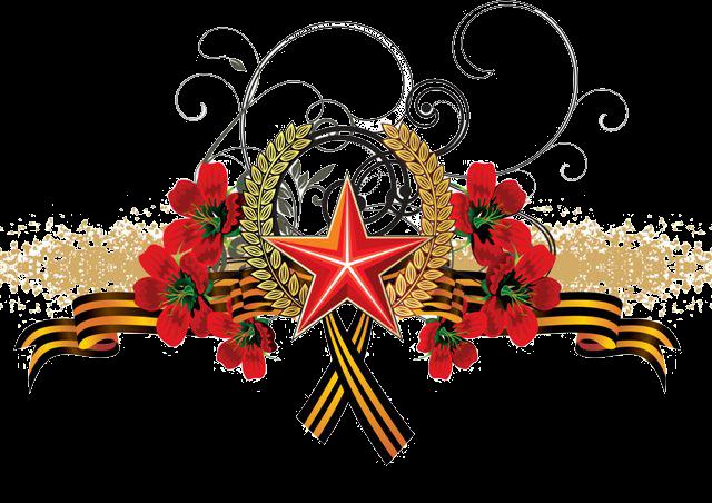 Моя Страна Россия Игру