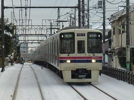 京王電鉄 急行 高幡不動行き8 8000系新LED・9000系新LED(雪のため高尾山口・動物急行打ち切り)
