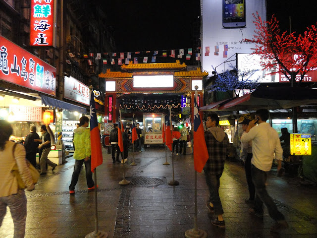 Raohe Night Market