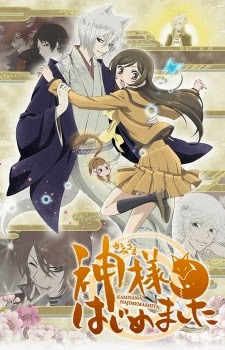 Kamisama Hajimemashita S2 Episode 01-12 [END] Subtitle Indonesia & OST