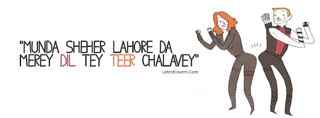 Lahore Facebook Cover