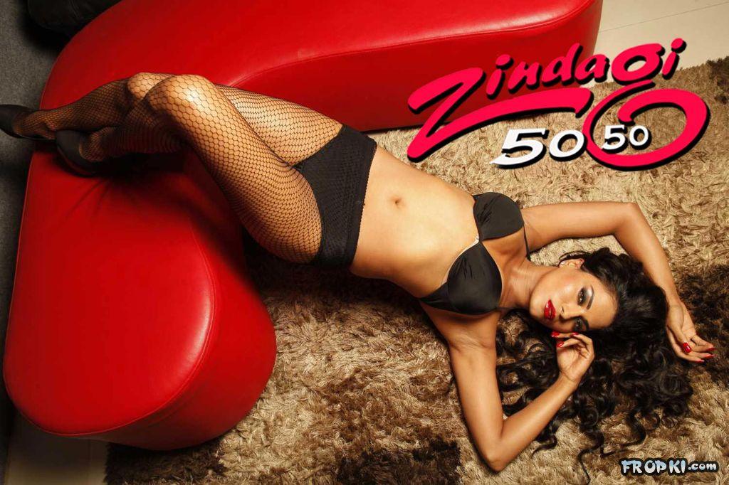 Veena Malik 50 50