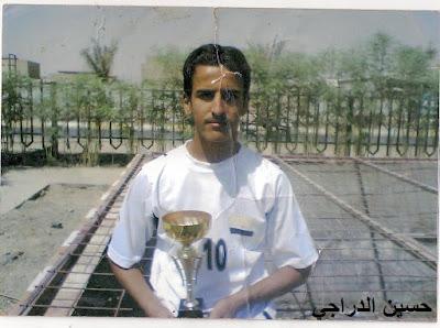 حسين الدراجي اولاد حسين الدراجي Scan0023