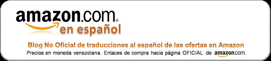 Amazon en Español