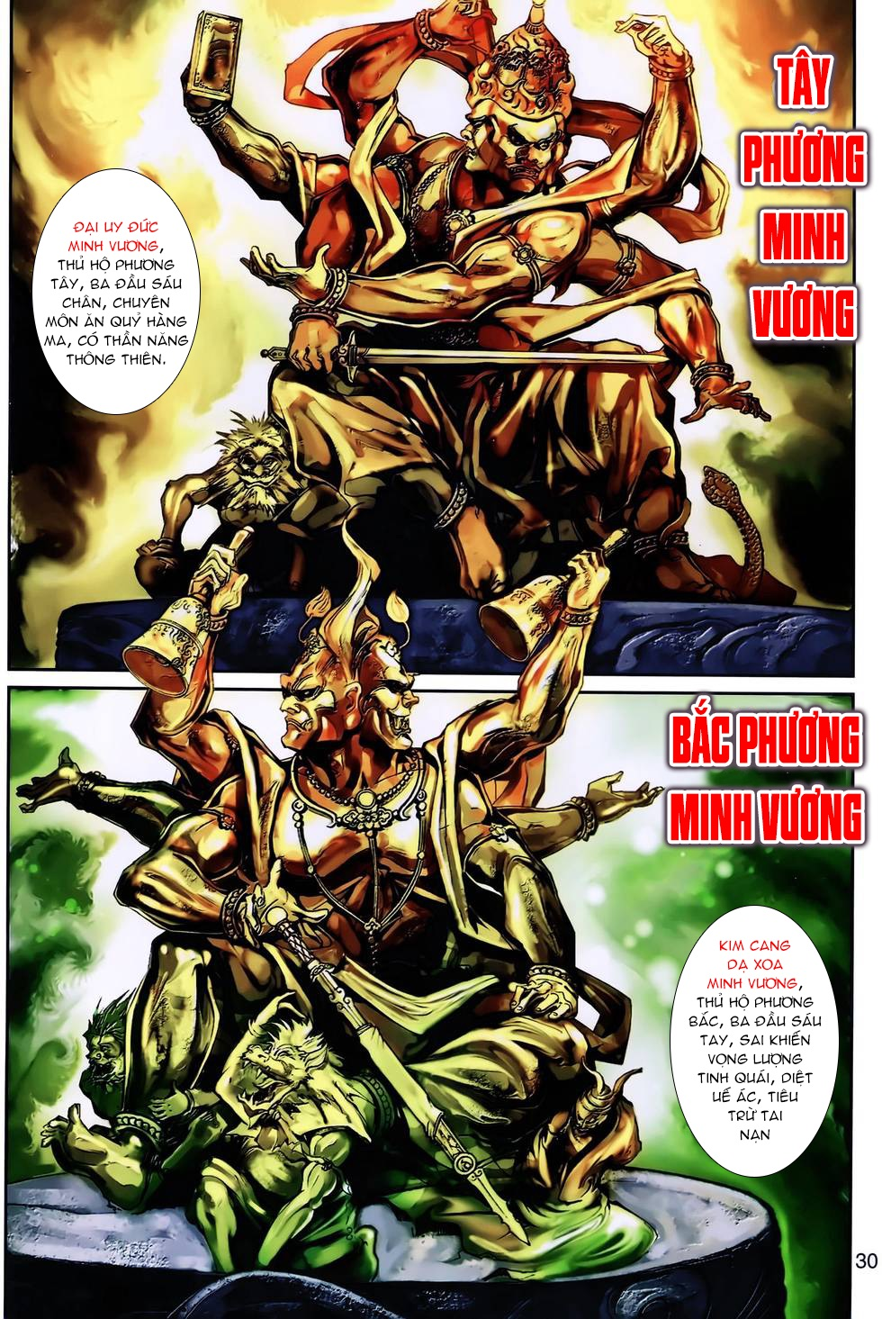 Thần binh huyền kỳ 3 - 3.5 tập 172 - 16