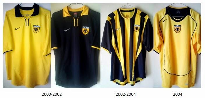 AEK+Nike+shirts+2000-2004.bmp