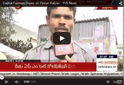 Farmers Hopes on Pawan Kalyan