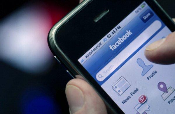 Seis errores que los usuarios de Facebook siguen cometiendo