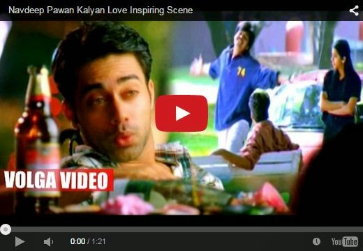Navdeep Pawan Kalyan Love Inspiring Scene | HD Videos