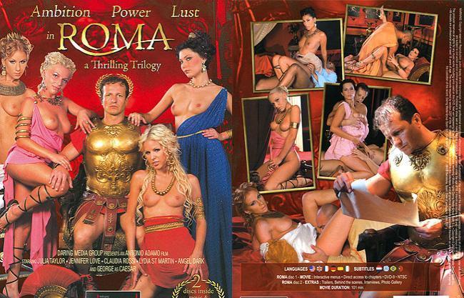 Рим 1 порнофильм
