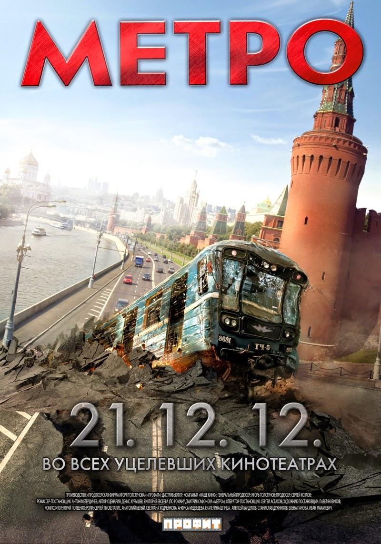 Ver Online Metro pelicula Rusa completa