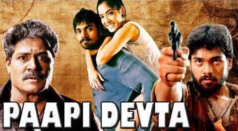 Paapi Devta (2014) DvdRip Hindi Dubbed 300MB at world4free.cc
