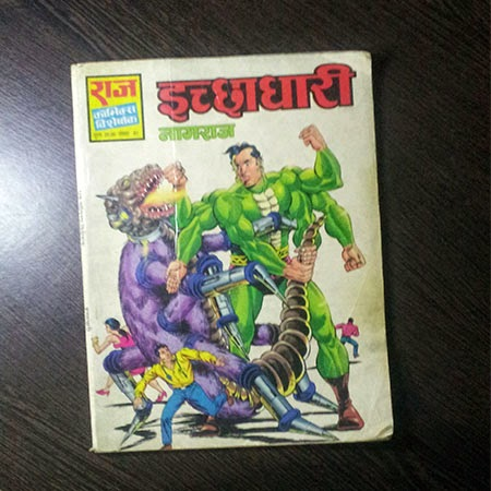 Happiness is Finding an Old Comic Book: Day 69 of 100 Happy Days Challenge