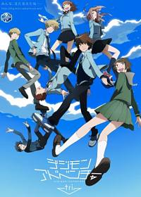 Digimon Adventure Tri 1x01