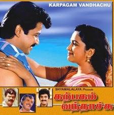Karpagam Vandhachu