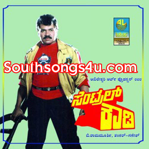 wdy rathore Songspk Download rowdy rathore SongsPk Mp3
