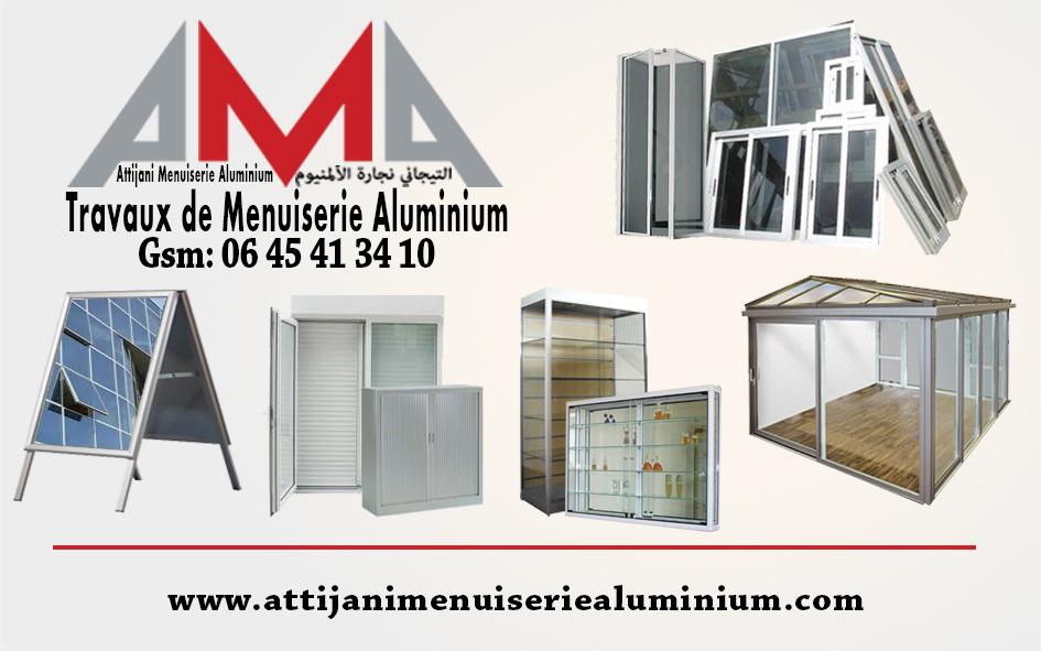 Menuiserie aluminium au maroc nous r alisons des Menuiserie en aluminium