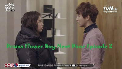 Flower Boy Next Door Episode 2