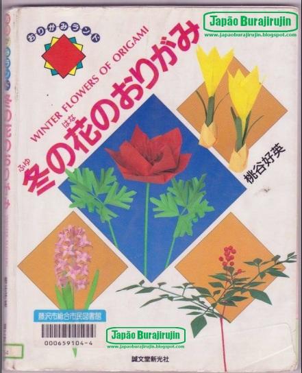 Origami japo burajirujin livros de origami para downoad baixar em yoshihide momotani winter flowers of origami download baixar pdf livro book mightylinksfo