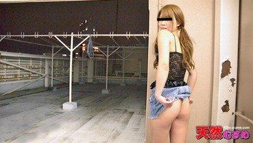 Japan Av Uncensored 082615_01 Yumi Ootsuka HD