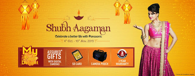 Panasonic Diwali Offers 2013 on Cameras & Camcorders