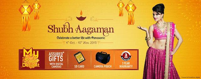 Panasonic Diwali Offers 2013 on Cameras & Camcorders