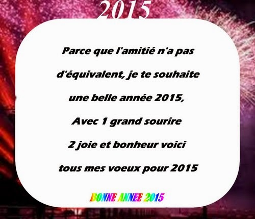 po��mes et lettres amour: Cartes de voeux bonne ann��e 2015 gratuites