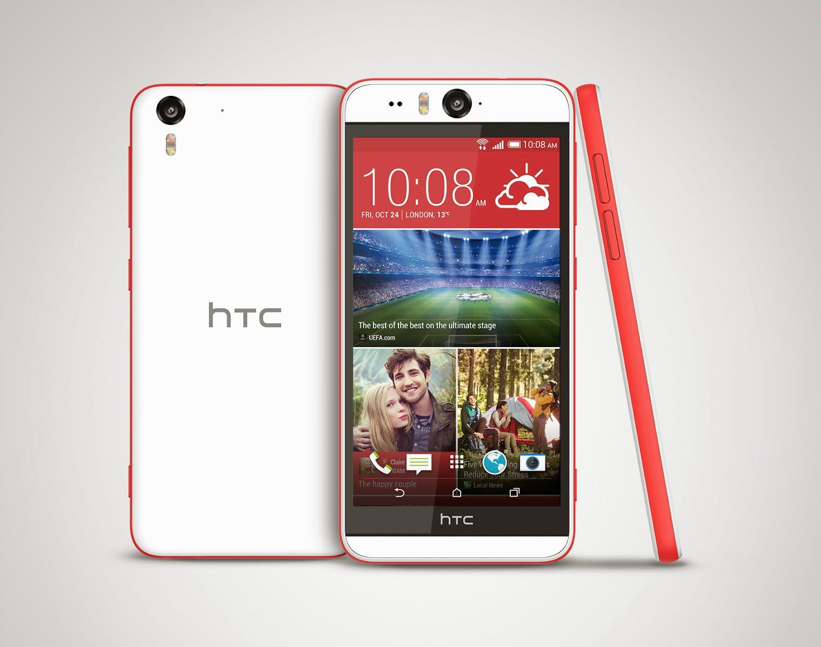 سعر ومواصفات هاتف HTC Desire Eye