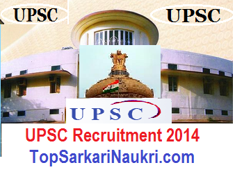 upsc-recruitment-2015, sarkari-naukri-2015