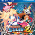 Mugen Souls Z PS3 Game Free Download With Serial Keys