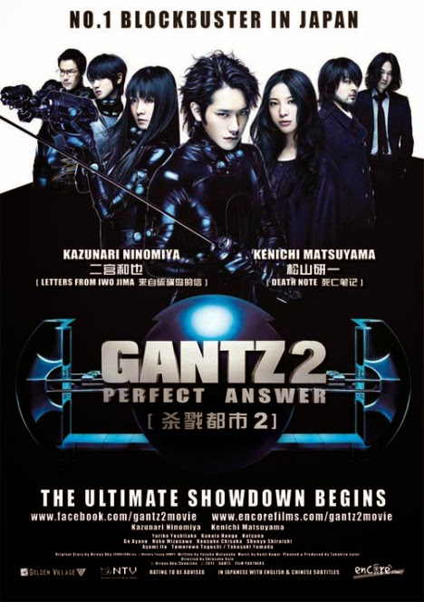GANTZ 2 : Perfect Answer