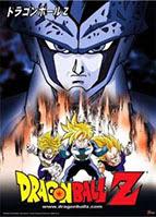 Bảy Viên Ngọc Rồng Z tập 250