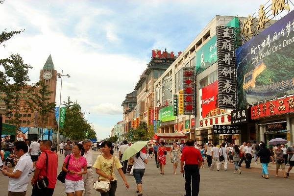 tour of Beijing