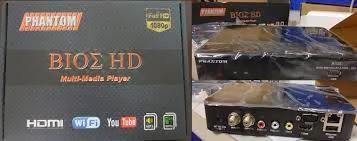ATUALIZAÇÃO - PHANTOM BIOS HD - V1008 - 04/02/2014.