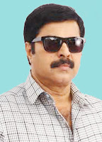 P.C George, Mammootty, Film, Protest, Thiruvananthapuram, Kerala News, International News, National News, Gulf News.