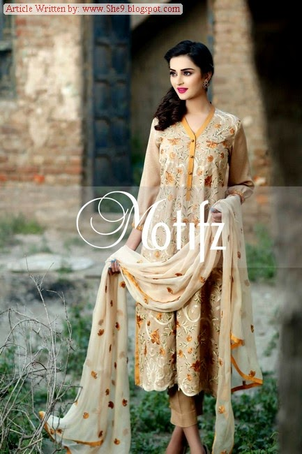 Motifz Winter-Fall 2014 Vol-2 Catalog