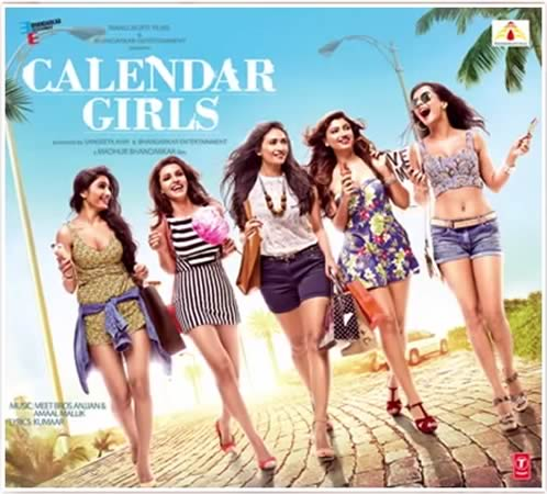 We Will Rock The World from Calendar Girls