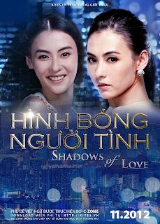 Hình Bóng Người Tình - The Shadow Of Love
