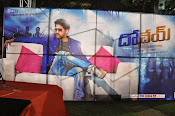Dochay audio launch photos-thumbnail-1