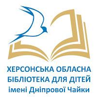 Перейти на сайт бібліотеки: